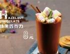coco奶茶加盟|都可奶茶加盟,费用大优惠