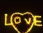 浪漫爱心表白蜡烛