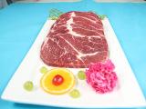 中卫哪里有夏华牛肉供应 宁夏牛肉厂家