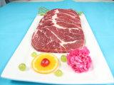 采购宁夏牛肉就找宁夏夏华肉食品|宁夏夏华牛肉