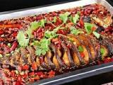 北京哪里有学正宗巫山烤鱼的