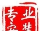 老韩-专业安装维修-诚信第一