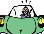 年前节后考驾照的差距在哪呢