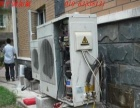 雁城家用空调专业安装、移机/市、郊均可上门