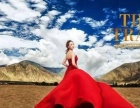 梦幻西藏创意婚纱旅拍