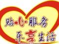 欢迎访问 杭州浪鲸马桶网站全国各点售后服务维修咨询电话欢迎您
