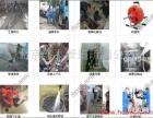 天津河西区专业管道疏通高压清洗各种管道
