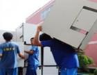 樟木头搬家公司搬家搬厂起重吊装长途搬家专业家具拆装