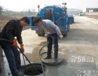 专业疏通管道 水池 地漏 马桶 清洗阴沟 化粪池