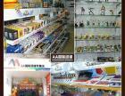 湘潭市2015年致富加盟动漫店创业必然趋势