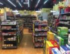 低.价转让盈利中连锁超市接手可盈利