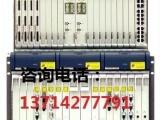购买 华为光传输设 华为SDH光端机 O