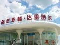 赤峰克旗经棚镇出租车旅游摄影包车