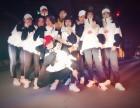 学舞蹈日韩舞蹈教学 钢管肚皮舞 爵士舞蹈包教包会