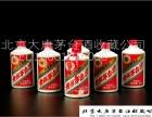 晋城回收老酒 北京同仁堂虎骨酒回收价格
