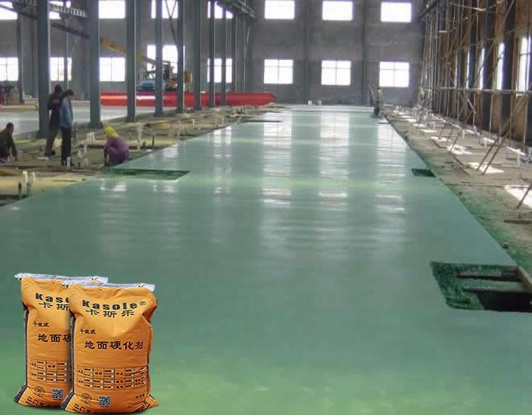 卡斯乐出售建筑材料 金刚砂 环氧地坪漆 灌浆料等