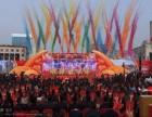 广州专业提供各种庆典活动高空彩烟,日景彩烟和彩色烟雾批发燃放