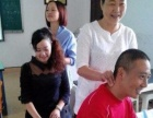 湖南永州针灸理疗中医技能培训班考证