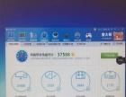 惠普8740W笔记本电脑 移动工作站 17.2寸屏