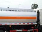 油罐车5吨低价转让