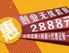 深圳恳诚:代理记账报税,公司注册,办理进出口权等