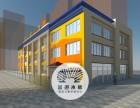 幼儿园设计公司,专业的儿童空间设计,早教中心设计北京装修设计
