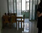 永鑫小区 3室 2厅 130平米 出售