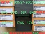 高价回收西门子PLC AB PLC系列模块