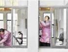 家庭保洁 出租房保洁消毒 专业开荒保洁 厨房卫生间