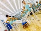 舞蹈基本功训练 开肩训练 济南芭蕾舞工作室