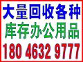厦门岛内废旧变压器回收-回收电话:18046329777