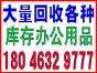 厦门岛外哪里回收废铜-回收电话:18046329777