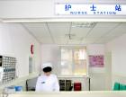 重慶衛生職業學校