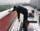 洛阳专业防水,卫生间、厨房、楼顶、做防水找小刘