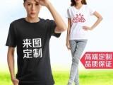 连云港广告衫文化衫班服工作服马甲卫衣T恤职业装定制