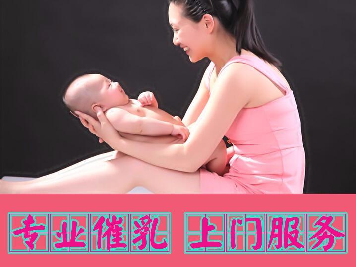 霞山通乳师,专注产后3天,乳头堵塞,乳腺不通,乳房肿胀