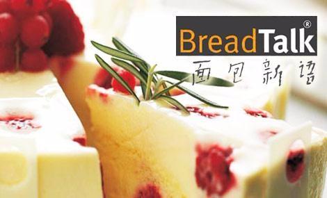 面包新语加盟说明 半年轻松回本 咨询就送烘焙秘籍