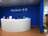 上海天擎互联网广告,cpc.cpm,cpa 腾讯推广招代理