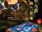 中国风IP服装设计跨界合作故宫
