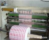 胶带厂长期批发出售优质通用淘宝胶带及母卷