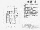嘉兴2号线旁精装修住宅 中南地产开发 带车位 特价房享受折扣中南