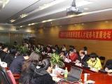 上海录音整理现场会议速记、速录