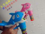 全自动大号海豚泡泡枪 电动带灯光音乐两瓶泡泡水 儿童吹泡泡玩具