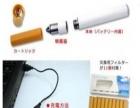 品上电子烟 品上电子烟诚邀加盟