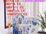 礼品碗批发陶瓷韩式青花瓷套碗餐具套装 套碗礼盒送礼碗 可印LOG