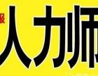 潍坊人力资源管理师培训较好的学校旗帜培训