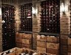 蒂沃伦葡萄酒招商加盟