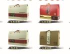 三门峡礼品盒厂,包装设计