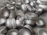 各類型不銹鋼管件