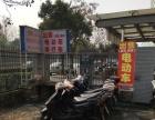 扬州职大车行总店出售回收95新二手电动车